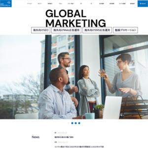 アジア10ヶ国の親日度調査【2012年11月発表】