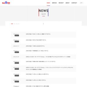 日本に関する検索キーワードランキング