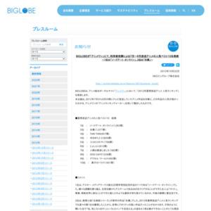 7月~9月放送アニメの人気ベスト10