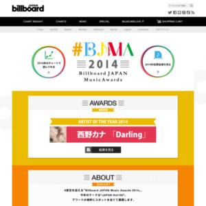 Billboard JAPAN Music Awards 2014