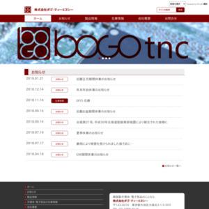 BOGOtnc / 株式会社ボゴ・ティーエヌシー