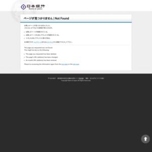 東京外為市場における取引状況(2012年中)