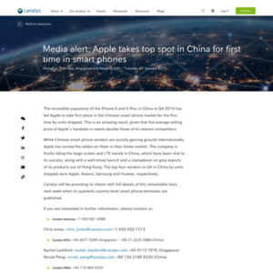 Media alert: Apple takes top spot in China for first time in smart phones