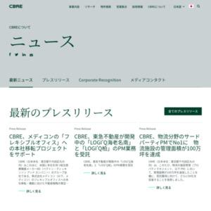 CBREプライムオフィス賃貸コスト調査
