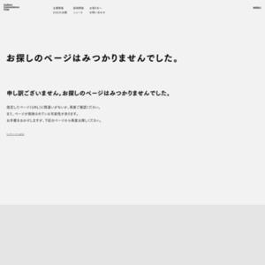 TSUTAYA2015年間ランキングゲームソフト部門