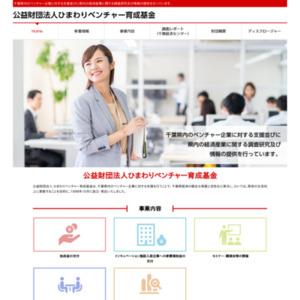 千葉県の人口動向と今後の取り組みについて