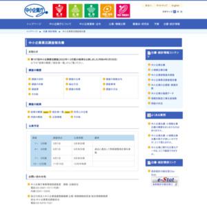 【統計】第140回中小企業景況調査