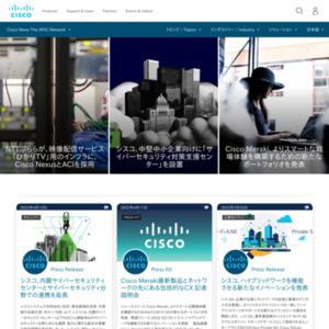 Cisco Global Cloud Index(2012 - 2017)