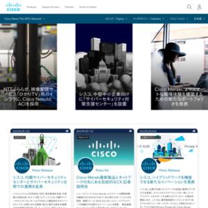Cisco Global Cloud Index (2013 ~2018)