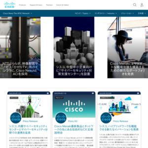 Cisco Visual Networking Index Mobile Forecast