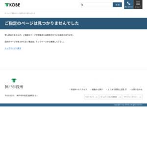 神戸の商業―平成26年商業統計調査結果―