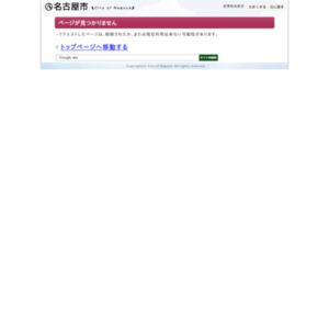 平成26年度分譲マンション管理実態調査