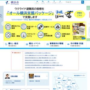 横浜市の人口~平成24年中の人口動態と平成25年1月1日現在の年齢別人口~
