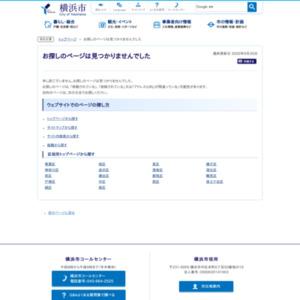 住民票の写しなどの証明発行サービスに関するアンケート