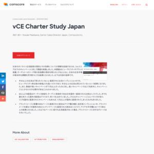 vCE Charter Study Japan
