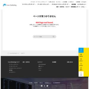 関西・東海地方における新聞購読に関する調査