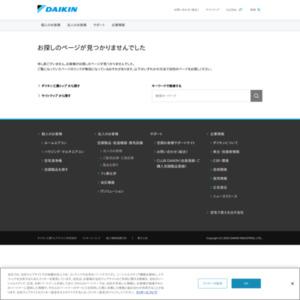第21回 現代人の空気感調査 東京で働く外国人100人に聞いた「東京の夏のビジネスシーン」に関する意識調査