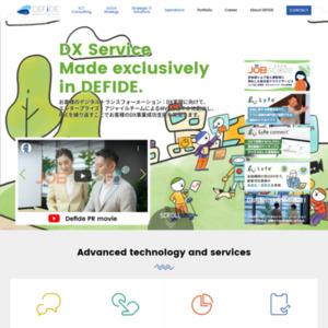 日越文化交流フェスティバル「TOUCH 2014」公式アプリケーション活用の調査レポート
