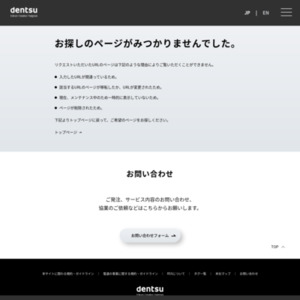2009年日本の広告費