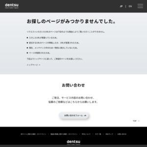 2011年の日本の広告費