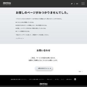 「オタクが好きなもの」調査~アニメ編