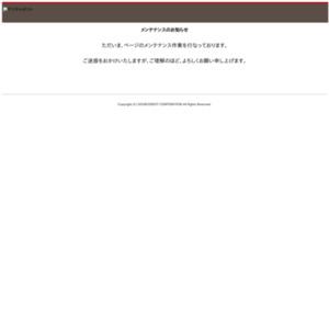 年賀状に関する都道府県別比較調査