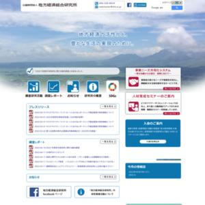 第12回熊本市の女性の購買行動調査