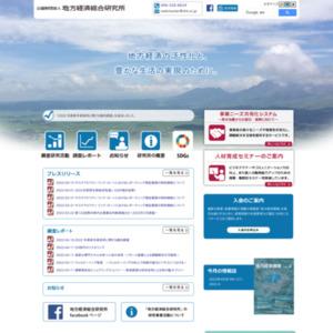 世界、日本経済の見通し~21世紀の利子率革命とネット革命~(前編)