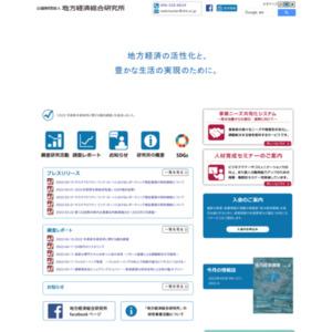 第28回熊本の消費予報調査