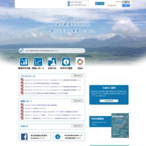 熊本県の開業率、廃業率の動向