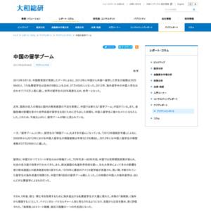 中国の留学ブーム