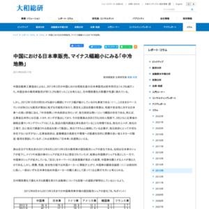 中国における日本車販売、マイナス幅縮小にみる「中冷地熱」