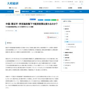 中国:習近平・李克強政権下で経済政策は変わるのか?