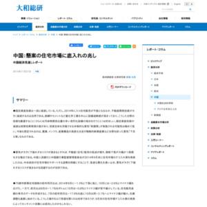 中国:懸案の住宅市場に底入れの兆し