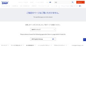 東日本大震災後のポイントサービスに関する意識調査
