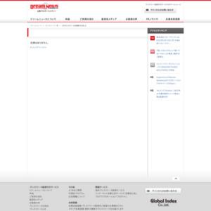 """30代後半の""""リアルな恋""""アンケート調査"""