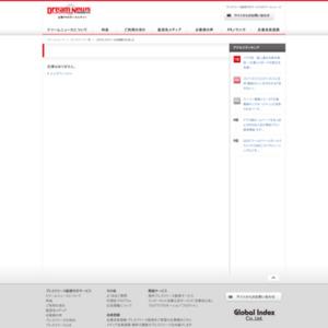 出会いの春……職場恋愛調査 結果のご報告上司との不倫したこと「ある」は・・・◯%!!