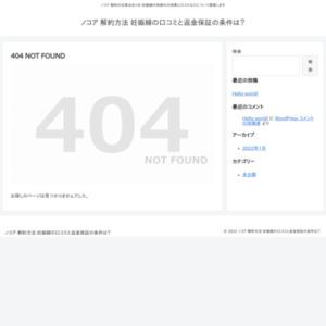 安倍政権発足4箇月~現下の経済と企業経営~
