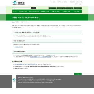 日本人における化学物質のばく露量について2013