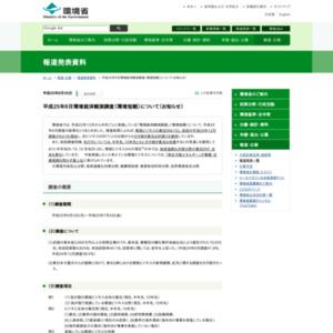 平成25年6月環境経済観測調査(環境短観)