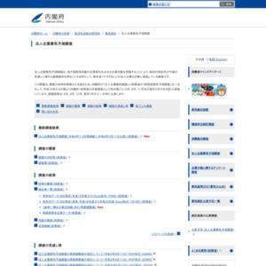 法人企業景気予測調査(平成27年4-6月期)