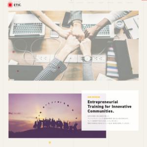 ソーシャルビジネス・社会起業家に関する若者認知度調査