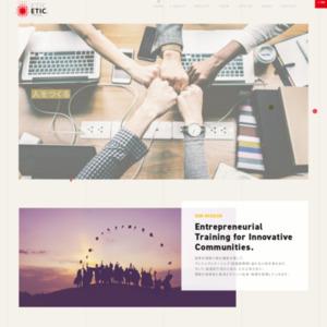 NPO・ソーシャルビジネスに関する20代・30代の就業意識調査