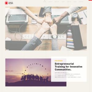 ソーシャルビジネス・社会起業家に関する若者認知度調査 2014