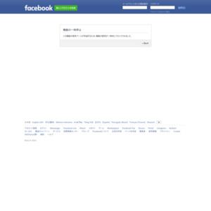 プロファイル分析シリーズ vol.1 「レディ・ガガな人」 ~リトルモンスターは優等生タイプ?~