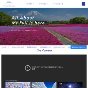 花歴で見る富士山