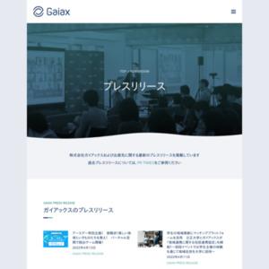 BtoB企業のWeb担当者330名に聞いたマーケティング実態調査(2015年)