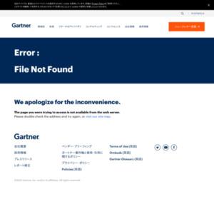 Gartner EXP 2008 CIO Agenda ~概略~