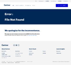 ガートナー、世界のCIO 1,600人の調査結果