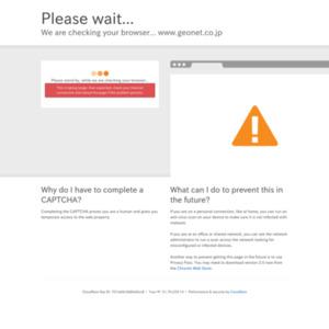 """私が一番好きな""""俳優・キャラクター""""2016"""